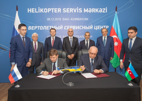 A ceremony of laying a foundation stone for Helicopter Service and Repair Center was held in Azerbaijan