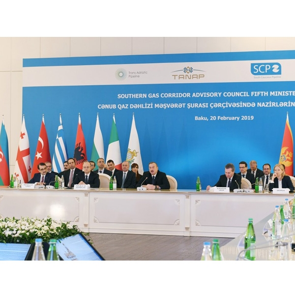 Baku hosts advisory council meeting