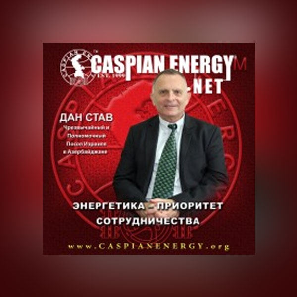 The energy sector is a priority for cooperation, Dan Stav