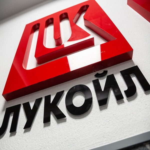 Upstream picking up momentum in the Caspian, LUKOIL